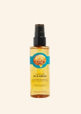 Wild Argan Dry Oil
